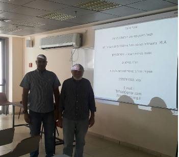 הרצאה בנושא בטיחות בשפה ערבית